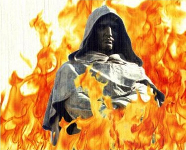 Giordano Bruno Rogo